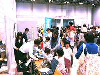 株式会社ワコムアイティ 科学の縁結び(ENMSB)祭り1