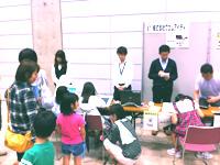株式会社ワコムアイティ 科学の縁結び(ENMSB)祭り2