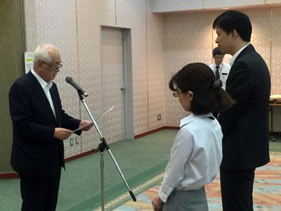 株式会社ワコムアイティ 松江テクノフォーラムの本年の技術者顕彰