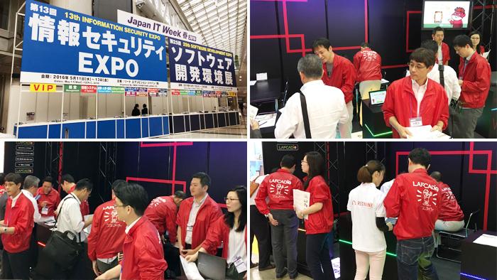 株式会社ワコムアイティ 13回情報セキュリティEXPO春 会場の様子