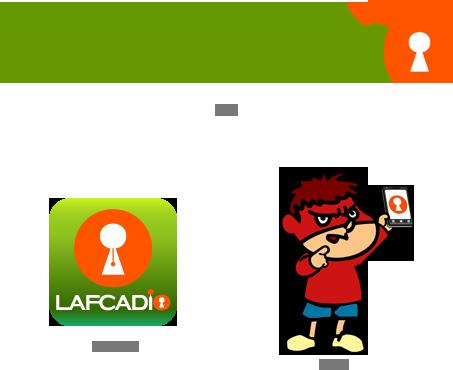 Lafcadioサイン認証のロゴとアピールに協力してくれる鷹の爪団の吉田くん。