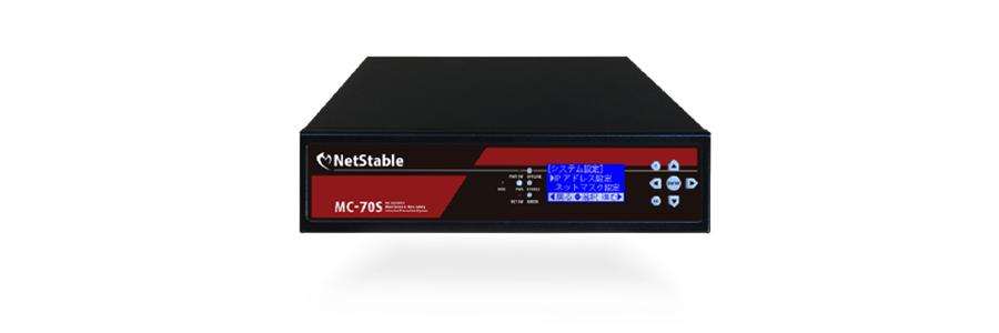 NetStableのご紹介ウイルス対策ソフトやファイアウォールでは対応できない不正な通信を防御します!